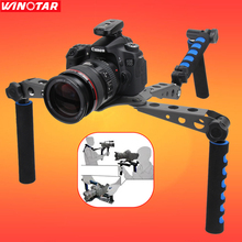 DSLR Camera Camcorder Aluminium Alloy Foldable DSLR Rig Movie Kit Film Making System Shoulder Mount Support Rig Stabilizer