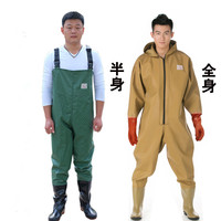 Outdoor men's wader pants half body fishing suspender trousers thickness body digging lotus clothes whole body jumpsuit trousers