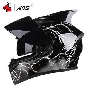 Image 1 - AIS Motorrad Helm Flip Up Motocross Helme Moto Full Face Helme Capacete Casco Moto Mit Inneren Sonnenblende Modulare Schwarz
