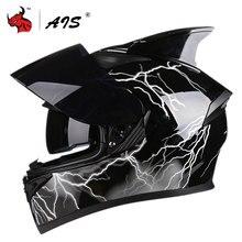 Aisオートバイのヘルメットはフリップアップモトクロスヘルメットモフルフェイスヘルメットcapaceteカスコモトインナー太陽バイザーモジュラー黒