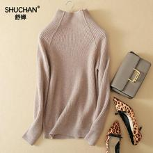SHUCHAN Warm Women's Cashmere Sweaters With Long Sleeves 2017 New Autumn Winter Cashmere Christmas Sweater Elegant Basic B293 autumn cashmere шаль