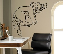 Sleeping Sinba Lion Cute Wall Sticker Cartoon King Animals Decals Home Bedroom Lovely Decor Mural Declas M-23
