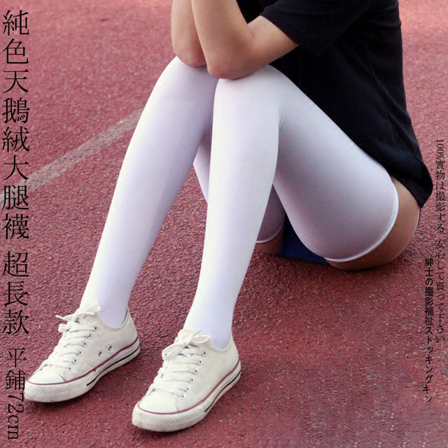 72 Cm Long Stockings Good Elasticity Black & White Solid Color Lengthened Stockings