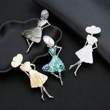 Lacoogh Wholesale New 85X30mm Girl Shape Shell Brooches For Women Shell Pendant Charms Brooch Pin DIY Jewelry broches