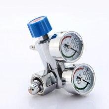 Oxygen Cylinder Double Watch Valve, Oxygen Pressure Gauge Pressure Reducing Valve, Pressure Flow Meter 10L15L20L40L Lift Valve