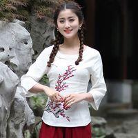Top vente blanc linge de chemise en coton dames Tops classique Style chinois Blouse taille sml XL XXL XXXL 2618 - 1