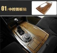for Nissan patrol y62 mahogany interior decorative sequins control cup hand handle stainless steel modified special adornment