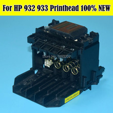 1 PIece 100% New Original Nozzle Printhead For HP 932 933 Use Officejet 6100 6600 6700 7110 7610 6060e 6100e Printer