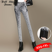 Long jeans for tall women online shopping-the world largest long ...
