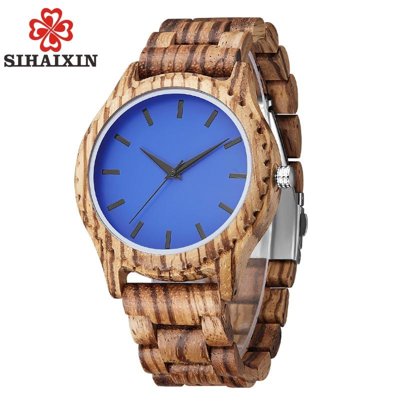 SIHAIXIN B93G (3)