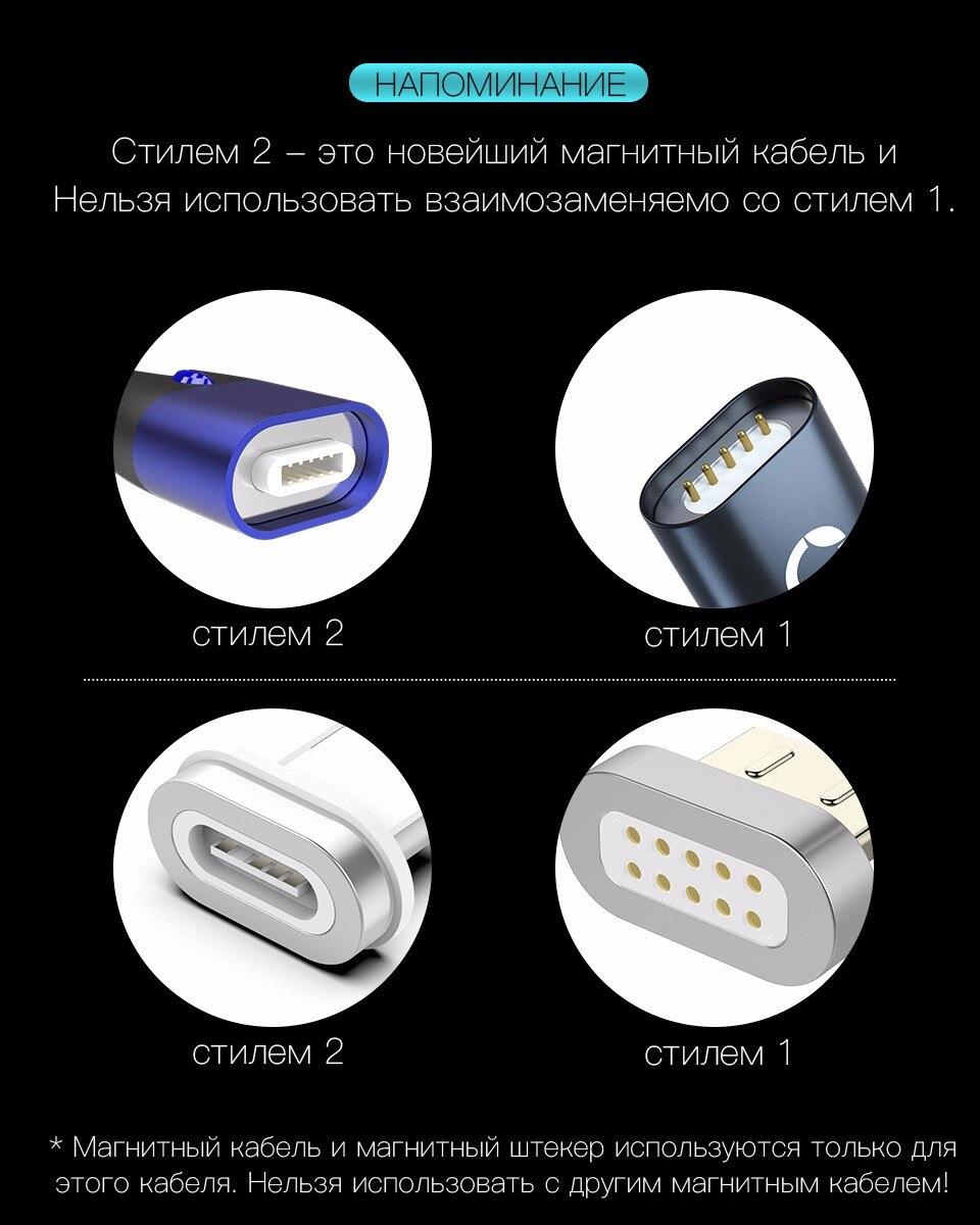 PZOZ 5A Магнитный кабель usb type c Micro usb Тип C супер быстрая зарядка телефона Microusb Тип-C магнит Зарядное устройство usb c для iphone 11 pro huawei xiaomi магнитная зарядка для айфона шнур для зарядки телефона