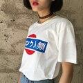 Новый 2016 Harajuku тройник японский эксклюзивная с короткими рукавами футболки женщин antihuman торговлей людьми женщина майка женская одежда