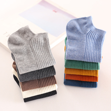 Men Socks Spring A332 New Cotton Socks Short Low Deodorant Summer Boat Socks