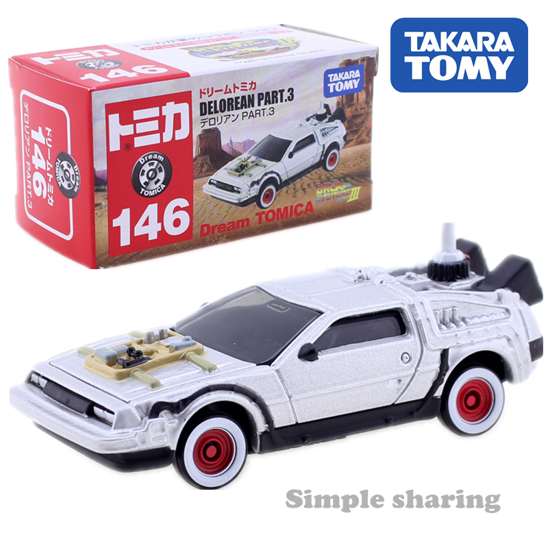 Takara Tomy Dream Tomica DELOREAN PART3 Back To The Future No.146  Diecast Metal Hot Pop Motor Model Collectables Gift Kids Toys