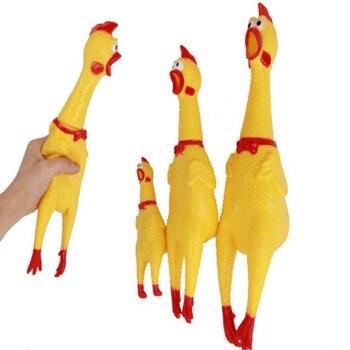 Новинка 17 см игрушки для собак желтая кричащая резиновая курица пищалка для домашних животных жевательный подарок