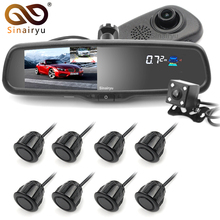 Sinairyu 3 in 1 Car 5″ IPS LCD DVR Screen Mirror Monitor Dual Lens Rear View Camera 1080P with Front/Rear 8 Parking Sensors