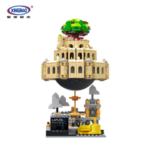 XINGBAO 05001 Creative MOC Series 1179PCS City In The Sky Set With Music Box Building Blocks Castle Bricks Compatilbe Legoings