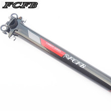 FCFB FW carbon seatpost 27.2 / 30.8 / 31.6 *350/ 400/450 MM Free Shipping bicycle parts carbon bike partscarbon seat post(China)
