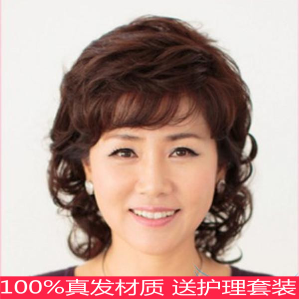 Wigs And Hair Pieces Elderly 101