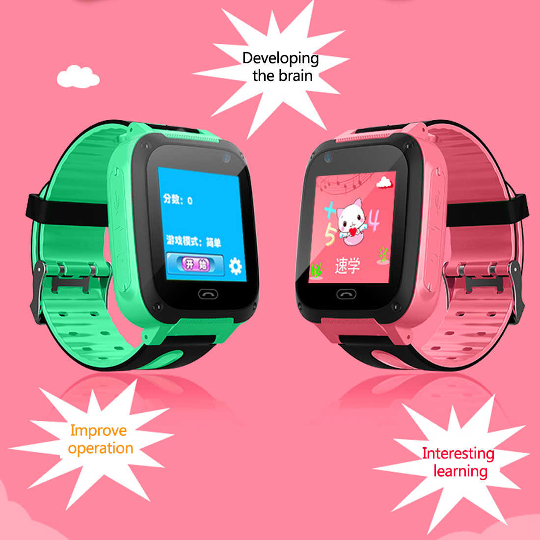 Waterproof baby GPS Smart Watch with Camera Flashlight SOS Call Location Touch Screen Anti-Lost Monitor Tracker
