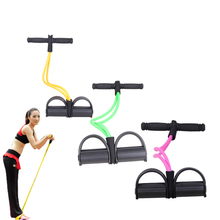 Brand New Fitness Gear Rubber Leg Pull Exerciser Chest Expander Leg Exerciser Resistance Bands for Home Gym Workout ews child orange handle five springs chest expander pull exerciser