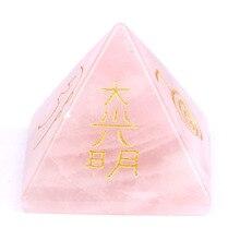 Free Shipping ddh001328 Natural Tumbled Rose Quartz Carved Chakra Pyramidal Crystal Healing Crafts