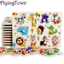 Állatkert állatok fából készült rejtvények gyerekeknek 2-4 éves 3d puzzle kirakós játéktáblák oktatási játékok gyerekeknek tanulási játékok