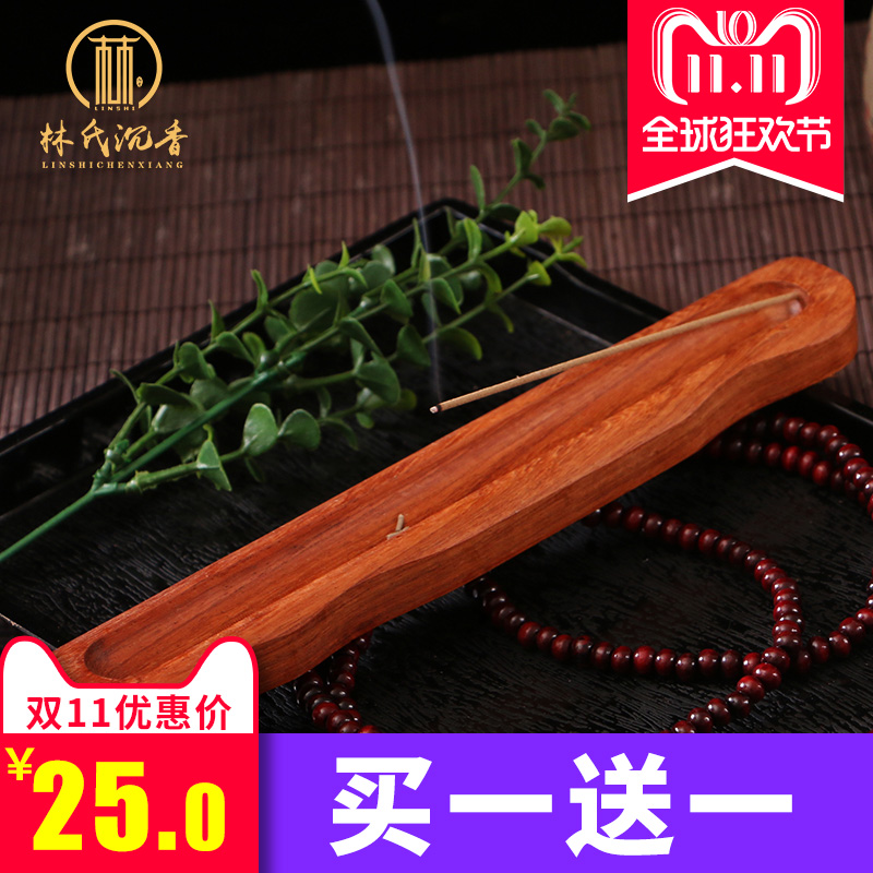 2018 New Puxadores Free Shipping Hua Limu Joss Stick In Vietnam Aloes, Sandalwood Proving Lie Xiang There Are Incense Holder proving