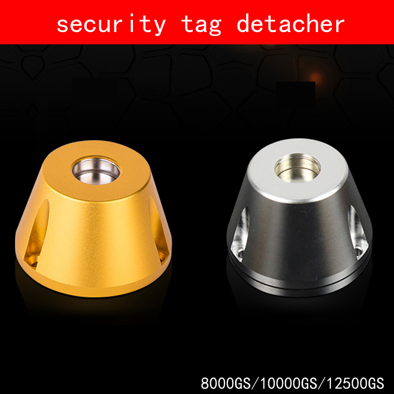 Aluminum alloy shell sliver gold security tag detacher 8000GS/10000GS/12500GS eas strong magnet tag remover globe shaped aluminum shell precise compass