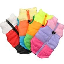 Теплая одежда для собак, повседневная куртка для собак, одежда для щенков, мягкий жилет, ветрозащитная одежда, Зимняя Одежда для питомцев, леопардовая, камуфляжная, красная