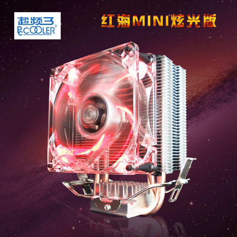 PcCooler S80 cpu cooler 80mm 2 heatpipes Dazzle light fan for intel775 1150 1151 1155 1156 for AMD754 AM2 AM2+ AM3 cpu heat sink 2 heatpipes blue led cpu cooling fan 4pin 120mm cpu cooler fan radiator aluminum heatsink for lga 1155 1156 1150 775 amd