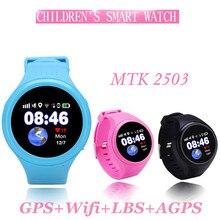 T88 bluetooth дети SmartWatch телефон смарт-детские часы круглые Экран MTK2503 2 г Smart наручные SOS WIFI GPS Wacth шагомер sim