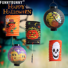 FUNNYBUNNY Halloween Decor Pumpkin Lantern Party Light Hanging Paper Lamp