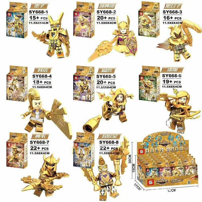 8PCS/LOT SY668 Super Heroes Figures Golden armour King Knight Building Blocks Bricks Diy Toys Children Gifts