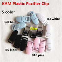 ( 5 color mixed ) 100pcs Pretty Kam Brand Plastic Baby Pacifier Dummy Chain Holder Clips for 15mm ribbon Suspender Clip