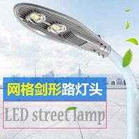 outdoor lamps 50W 100W 150W 200W 300W 400W LED Street Lights Road Lamp waterproof AC85 265V led street light Industrial light