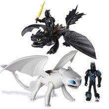 2019 新あなたのドラゴンライトフューリーナイトフューリー歯のないアクションフィギュア白ドラゴン子供誕生日プレゼントのおもちゃ
