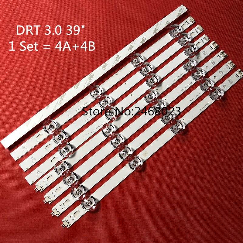 LED Backlight Strip 8 Lamp For LG TV 390HVJ01 Lnnotek Drt 3.0 39