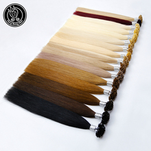 Fairy Remy Hair 20 inch 1g/s Real Nail U Tip Human Extensions Keratin Fusion European On Capsule 50g/pack