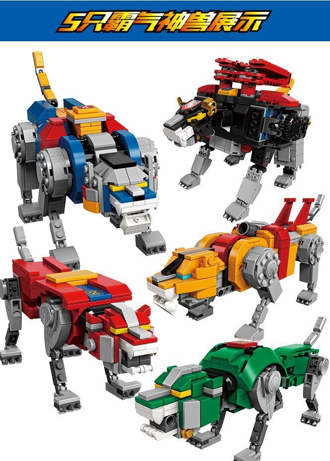 DHL SY1130 Voltron Universe Defender 1311 Building Blocks Bricks of Figure Model Best Collection Action For Children Gift Toys single the god of war king kong movie series voltron team godmars godzilla figure building blocks model bricks toys for children
