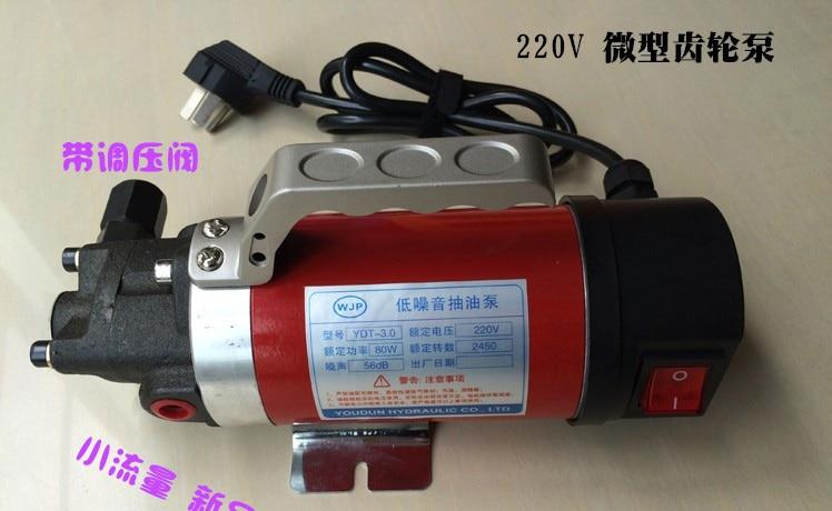AC Oil Pump 220V Self Suction Oil Transfer Pump manka care 110v 220v ac 50l min 165w small electric piston vacuum pump silent pumps oil less oil free compressing pump