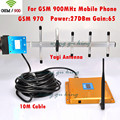 FULL SET LCD Display GSM 900Mhz Signal Repeater GSM970 Mobile Phone Signal Booster Cell Phone Amplifier Yagi Antenna +10m Cable