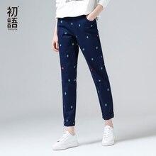 Toyouth штаны новинка весны 2017 года женские штаны-шаровары Повседневные кактус печати прямой полной длины хлопковые брюки