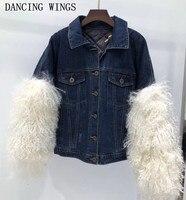 Осень зима плюс хлопок короткий джинсовая куртка с Монголия овечьем меху рукав пальто и куртки Для женщин