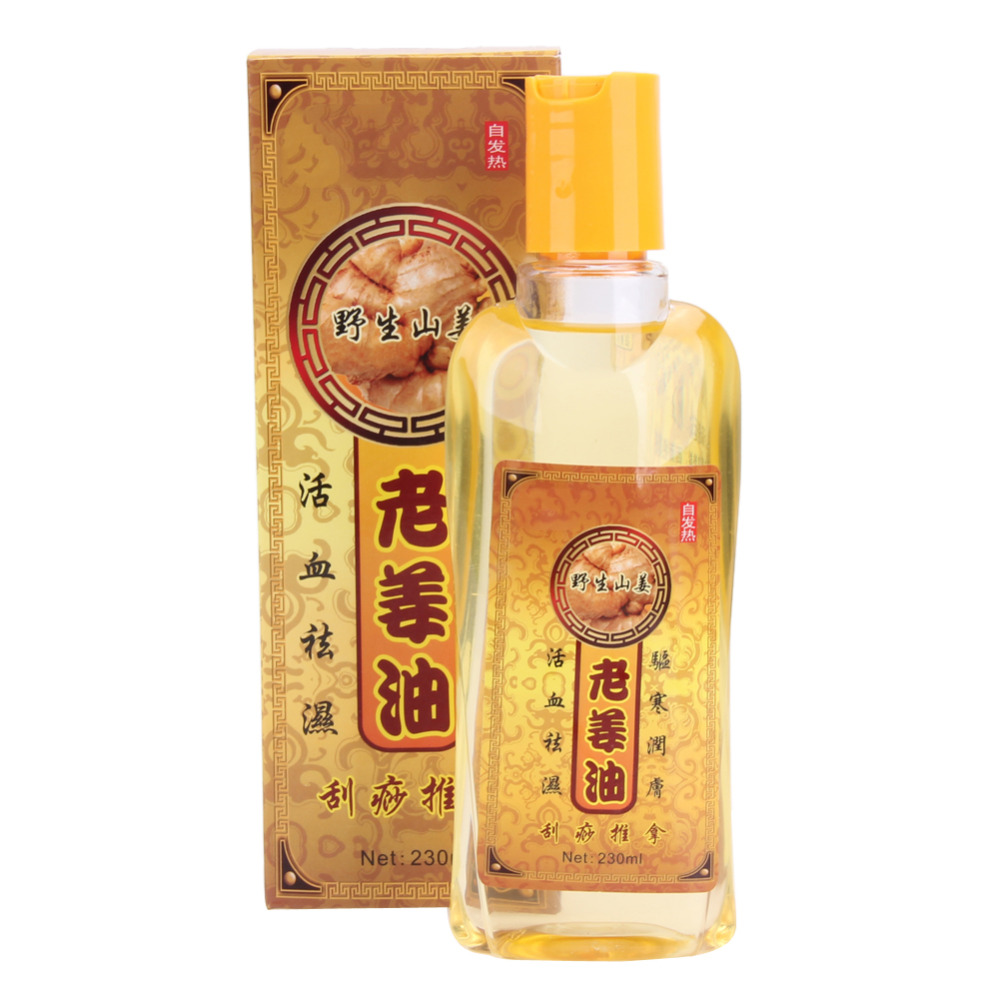 230ML Pure Ginger Oil Natural Herbal Massage Essential Oil for SPA Full Body Relaxation Scrape Massage Therapy Essential Oil