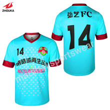 personalized soccer t shirts design football uniforms dye sublimated 100%polyester dry fit t shirt
