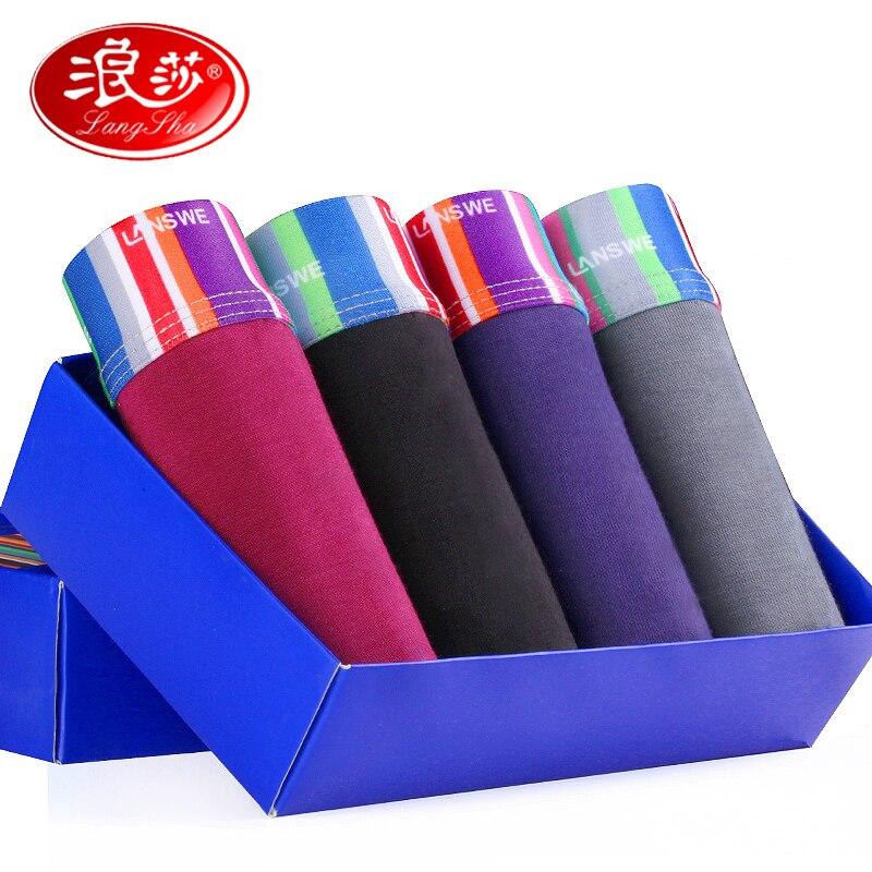 LANSWE 4pcs/lot Bamboo fiber man soft Underwear Ra