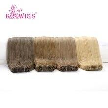 K.S WIGS 24 100 กรัม/ชิ้นตรง Remy Weft Human Hair Extensions Double วาดมนุษย์ผมสานการรวมกลุ่ม