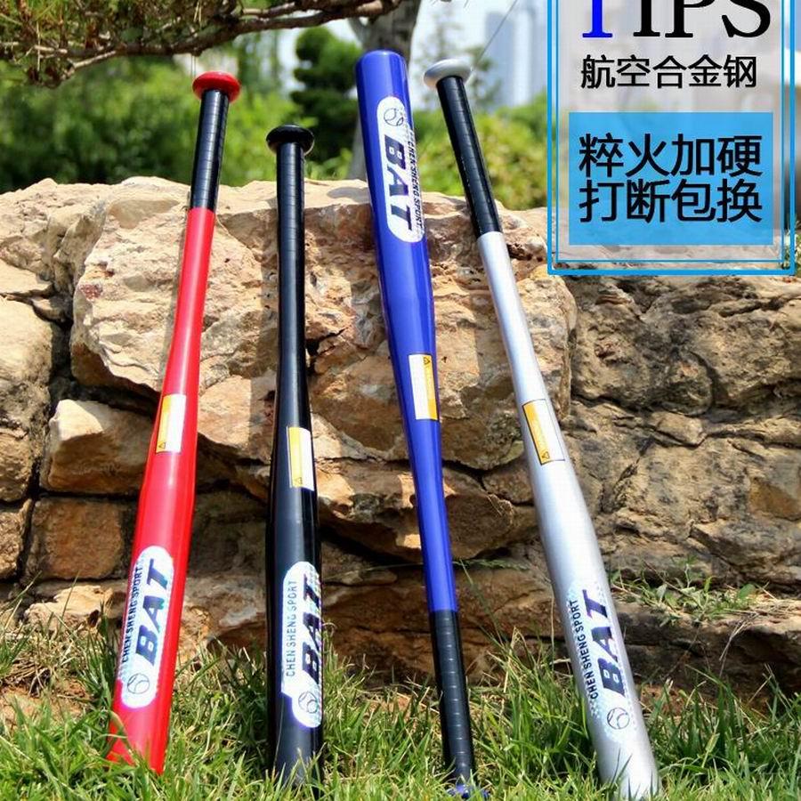 "32"" 80cm Alloy Steel Baseball Bat High Hardness Endurance Professional Process Comfortable Red Black Silver Blue"