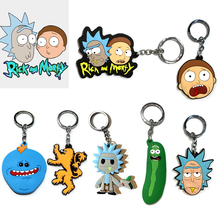 Rick Morty Collection Model Toy keyring Key Ring Chain Ricka and Morty Bobble Head Action Figure Q Edition Bag Keychain Gift Toy